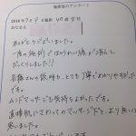 IMG_4655